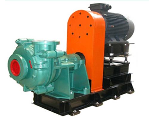 Centrifugal slurry pump1